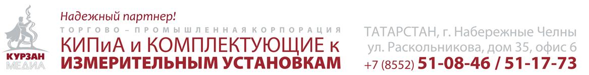 Курзан МЕДИА